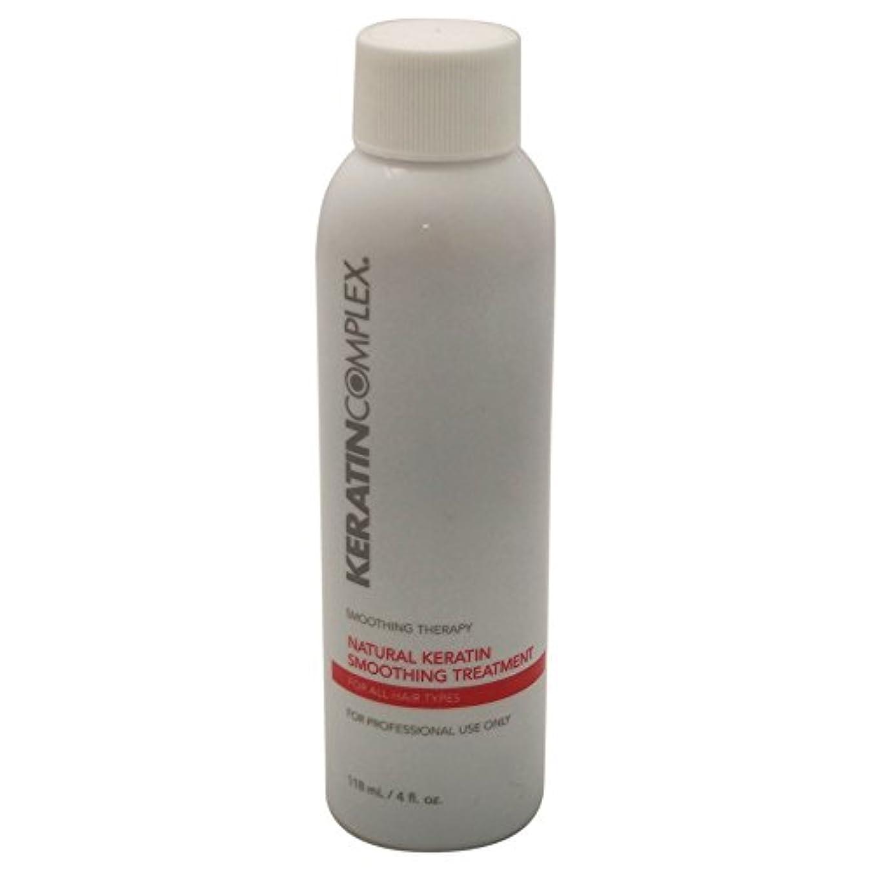 制約以下ふさわしいKeratin Complex Natural Keratin Smoothing Treatment