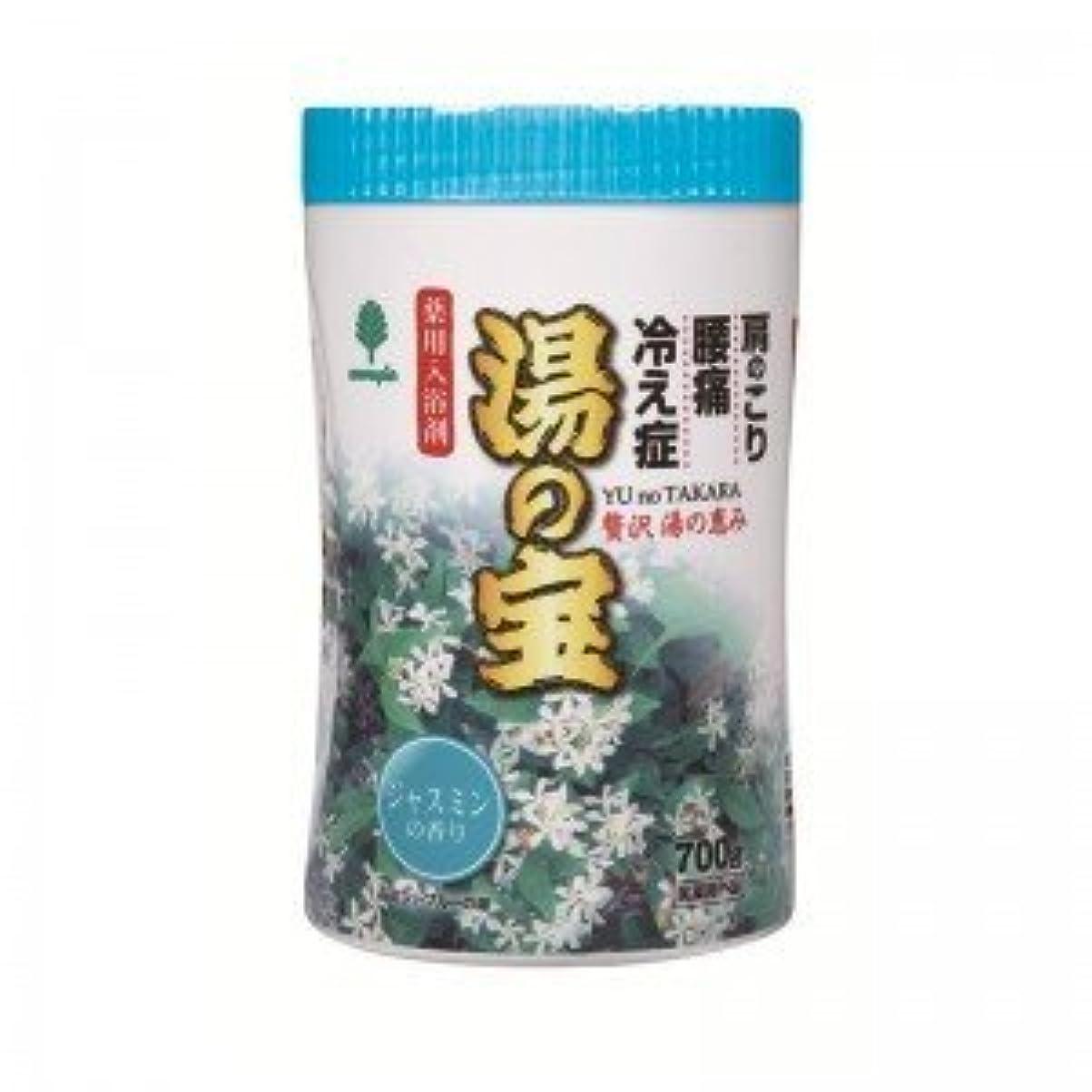 エンジニア湿ったドット紀陽除虫菊 湯の宝 ジャスミンの香り (丸ボトル) 700g【まとめ買い15個セット】 N-0067