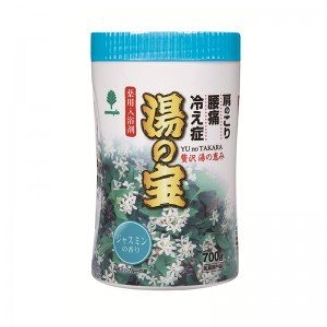 アベニュー単独で予感紀陽除虫菊 湯の宝 ジャスミンの香り (丸ボトル) 700g【まとめ買い15個セット】 N-0067