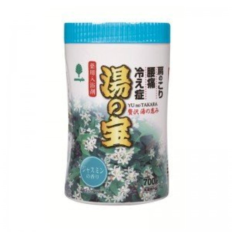 ヒューズカラスランプ紀陽除虫菊 湯の宝 ジャスミンの香り (丸ボトル) 700g【まとめ買い15個セット】 N-0067