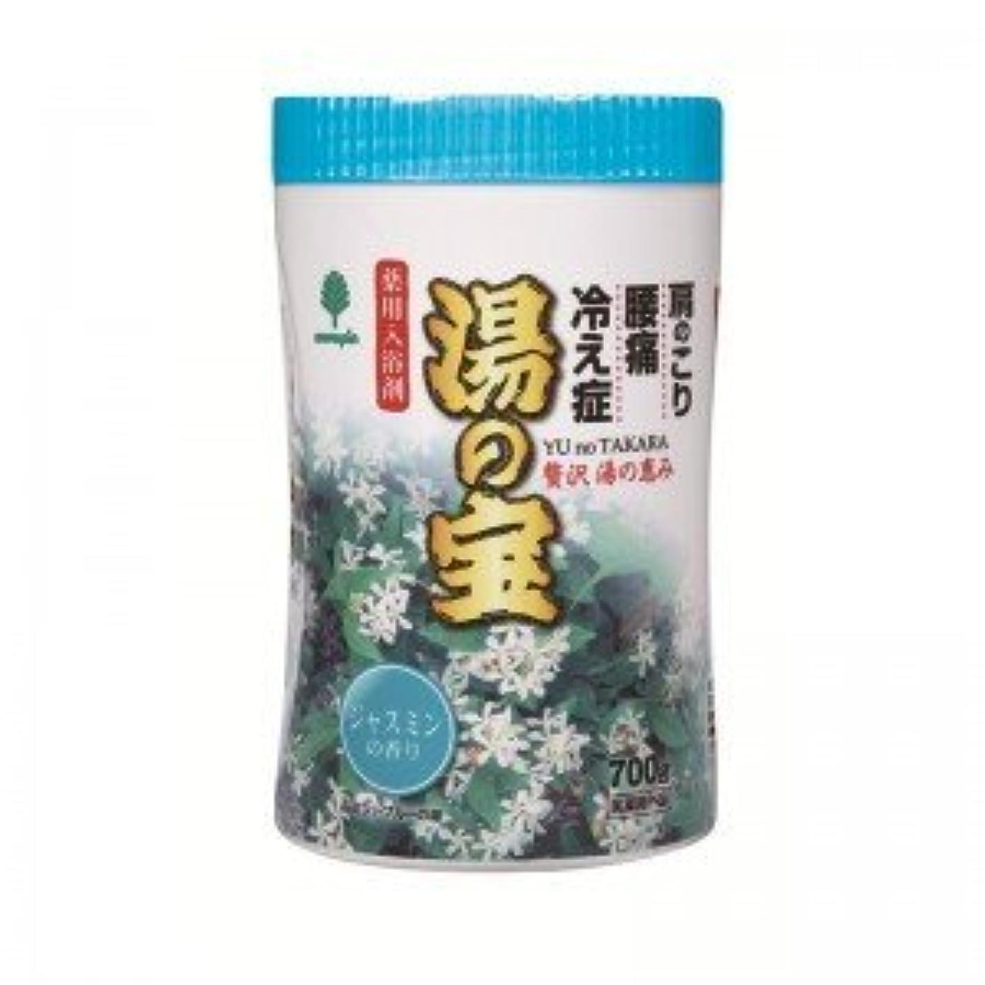 トラフィック心のこもった略す紀陽除虫菊 湯の宝 ジャスミンの香り (丸ボトル) 700g【まとめ買い15個セット】 N-0067