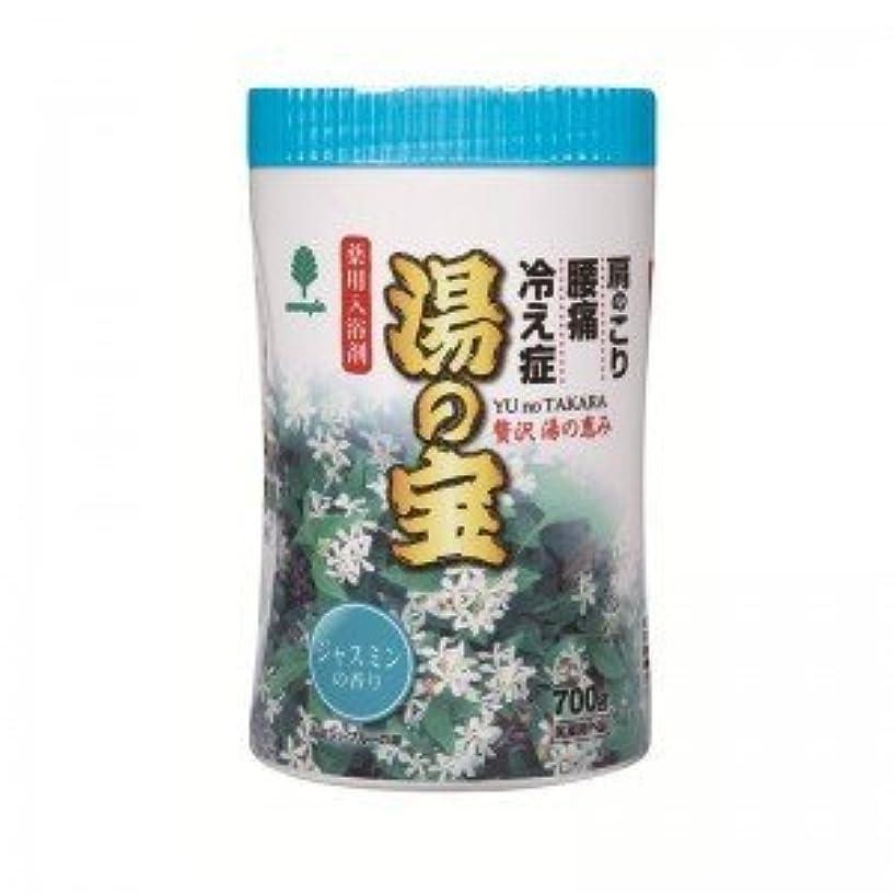 くつろぎミント前提紀陽除虫菊 湯の宝 ジャスミンの香り (丸ボトル) 700g【まとめ買い15個セット】 N-0067