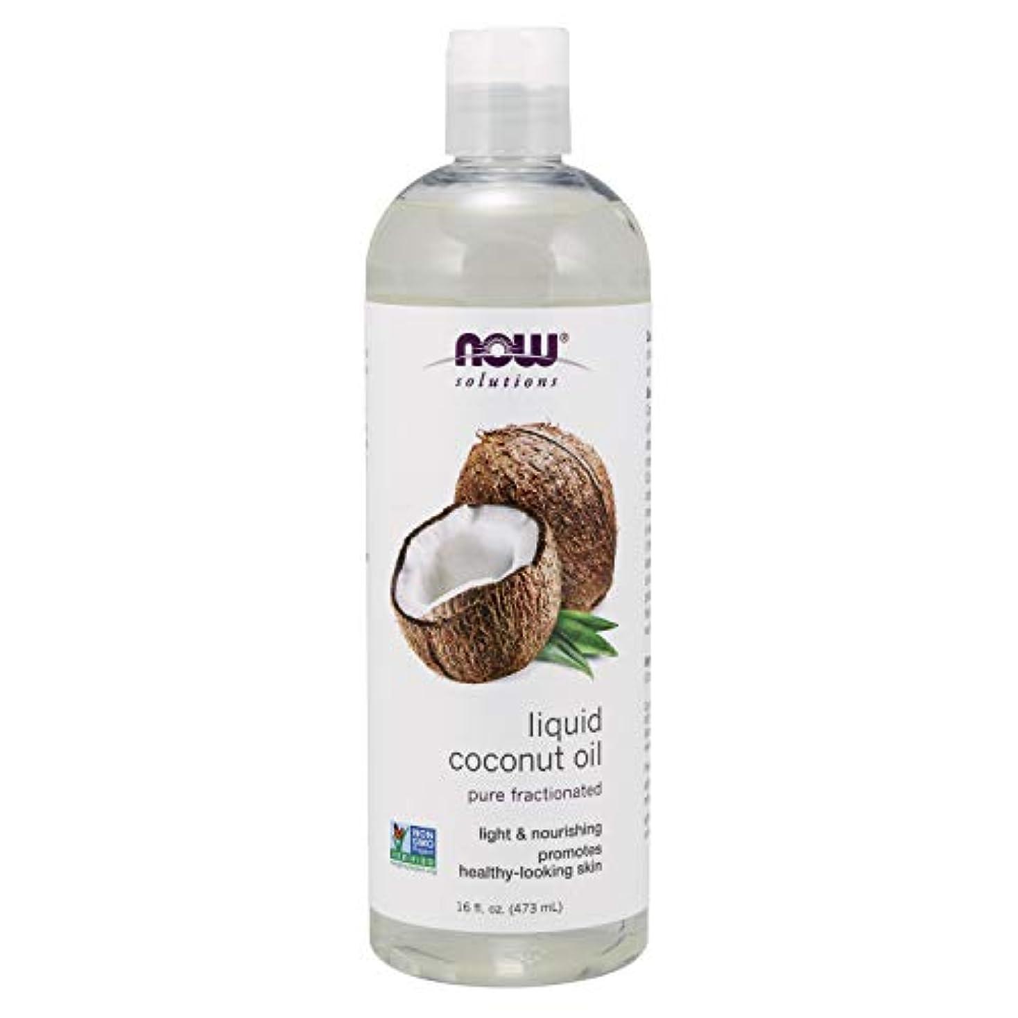 ディスパッチ医師それに応じてNow Foods Liquid Coconut Oil, 1.07 Pound