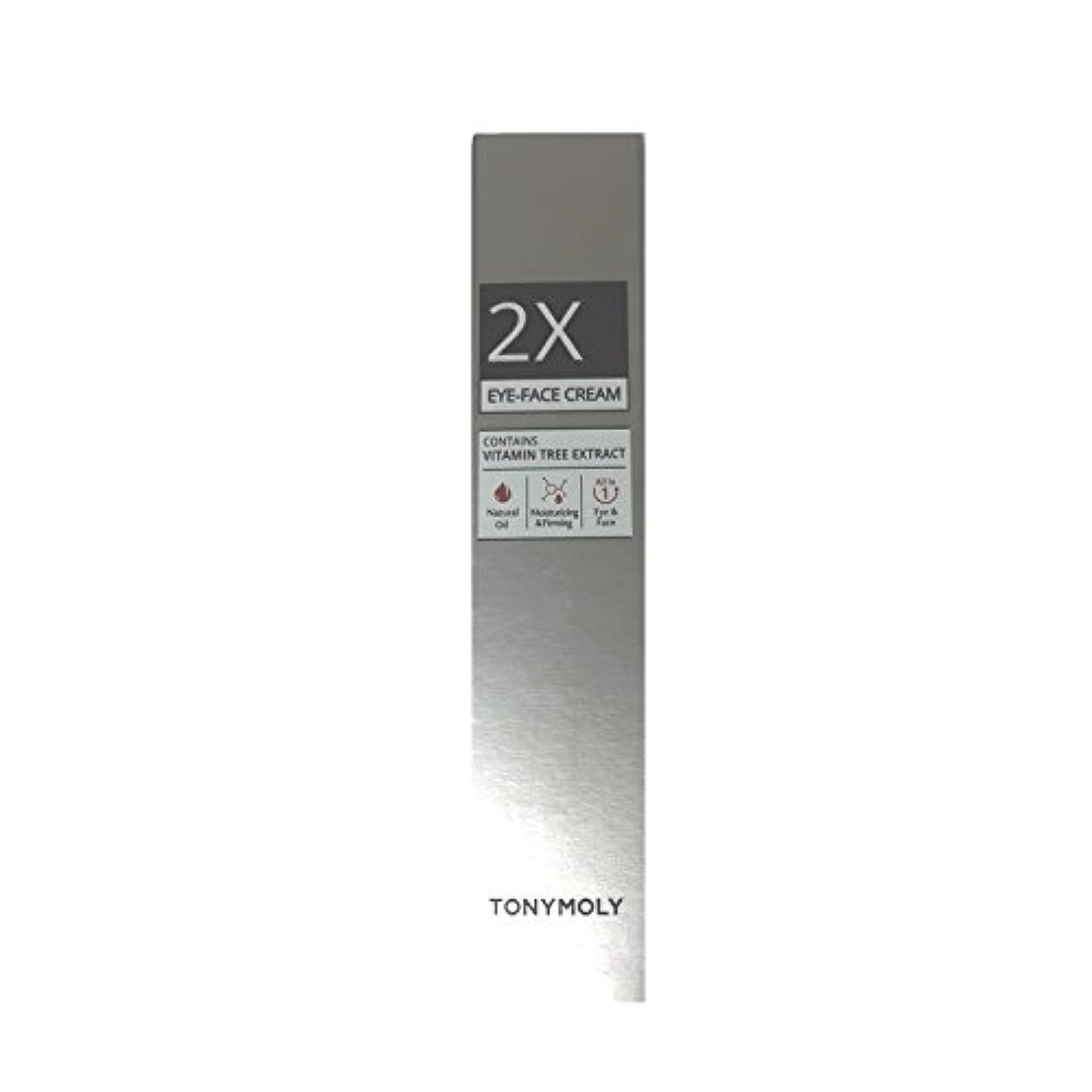 スプレー変形ペパーミント[トニモリ] TONYMOLY 2X アイフェースクリーム 30g [限定企画商品] [並行輸入品]