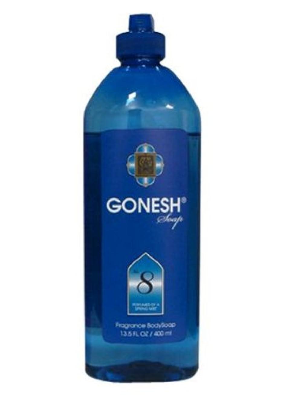反対に好奇心盛子音GONESH Body Soap NO.8 400ml