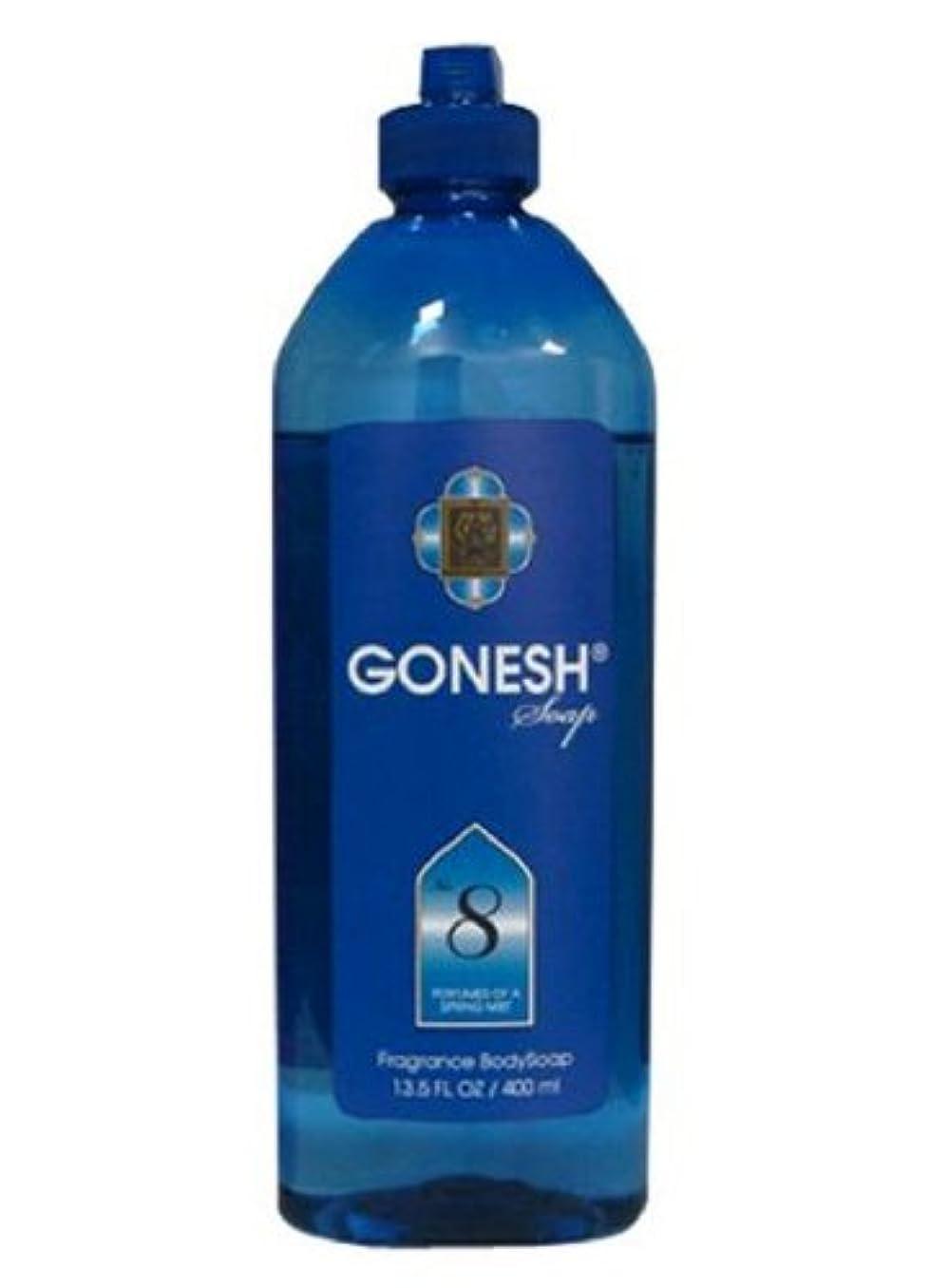 ブレース他の日わかりやすいGONESH Body Soap NO.8 400ml