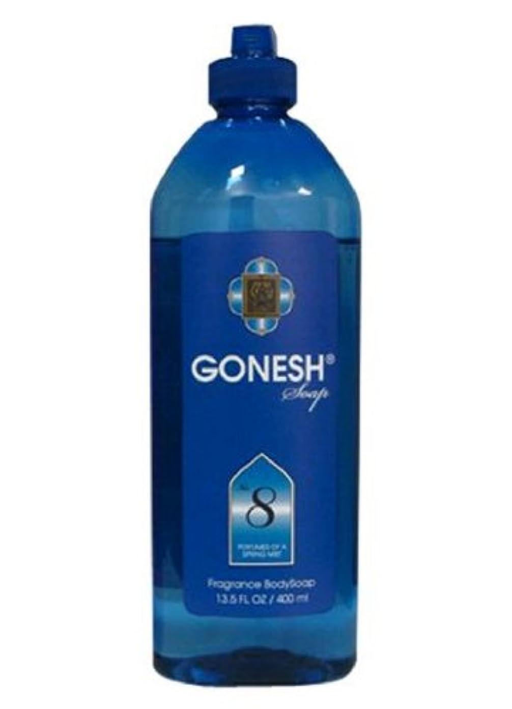 回答ナース麻痺GONESH Body Soap NO.8 400ml
