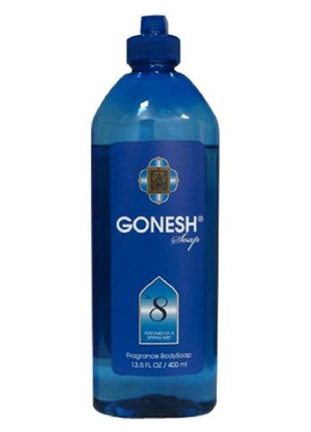 海嶺キッチン新しい意味GONESH Body Soap NO.8 400ml