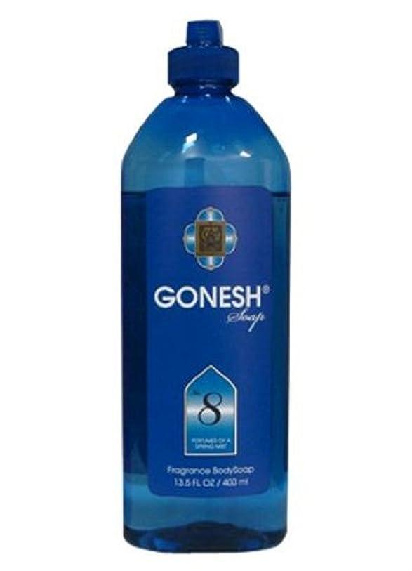 きつくガウン旅行GONESH Body Soap NO.8 400ml