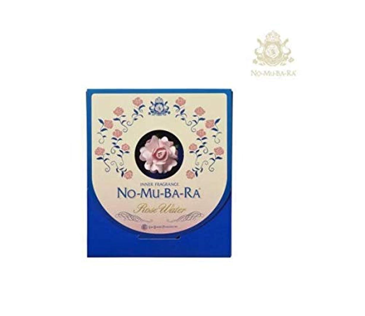 汚物本質的ではない【日本製】飲む ローズウォーター NO-MU-BA-RA ノムバラ 6包入 お試し 国産 父の日 母の日 飲むバラ水 ドリンク nomubara バラサプリ のむばら 口臭 体臭 汗対策