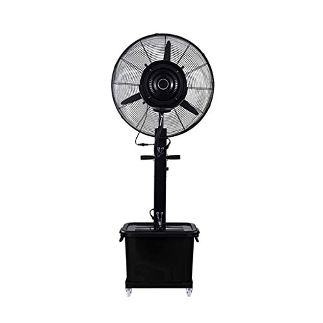 辞任弱める寝具工業用大型扇風機 工業用スプレーファンフロアファンウォーターミスト加湿ウォーター冷却商業用ブラックペデスタル自動ポンピング350ワット 工場扇送風機