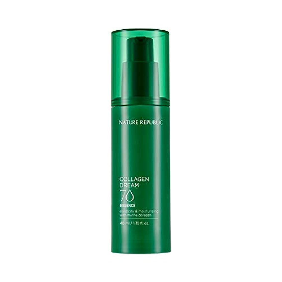 ネイチャーリパブリック(Nature Republic)コラーゲンドリーム70エッセンス 40ml / Collagen Dream 70 Essence 40ml :: 韓国コスメ [並行輸入品]