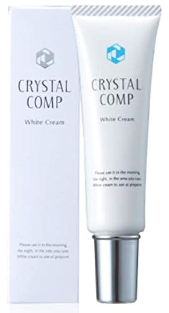 バトル変位直接クリスタルコンプ CRYSTAL COMP 15g