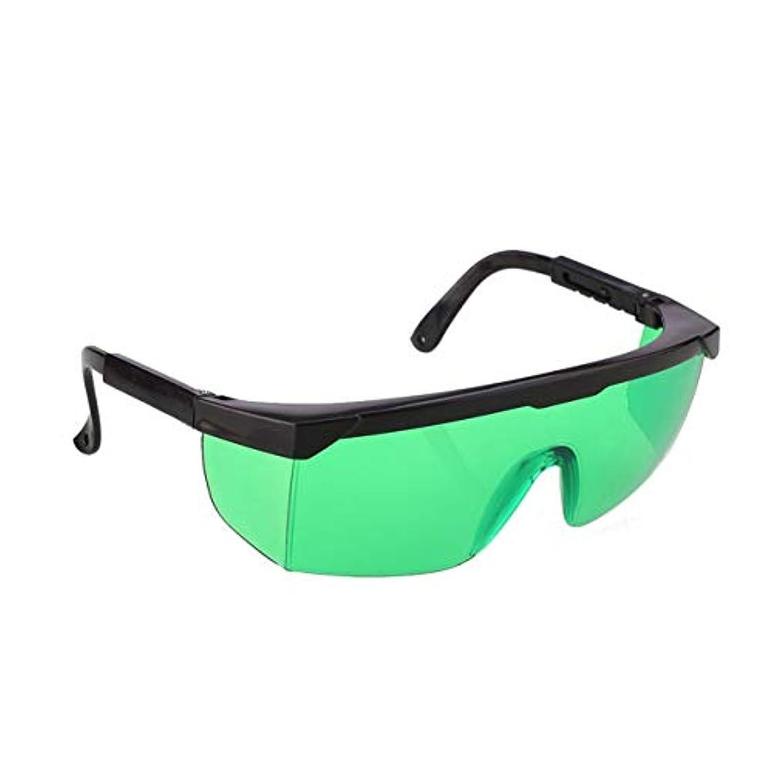抽象モルヒネトランペットSaikogoods 除毛クリーム ポイント脱毛保護メガネユニバーサルゴーグル眼鏡を凍結IPL/E-光OPTのためのレーザー保護メガネ 緑