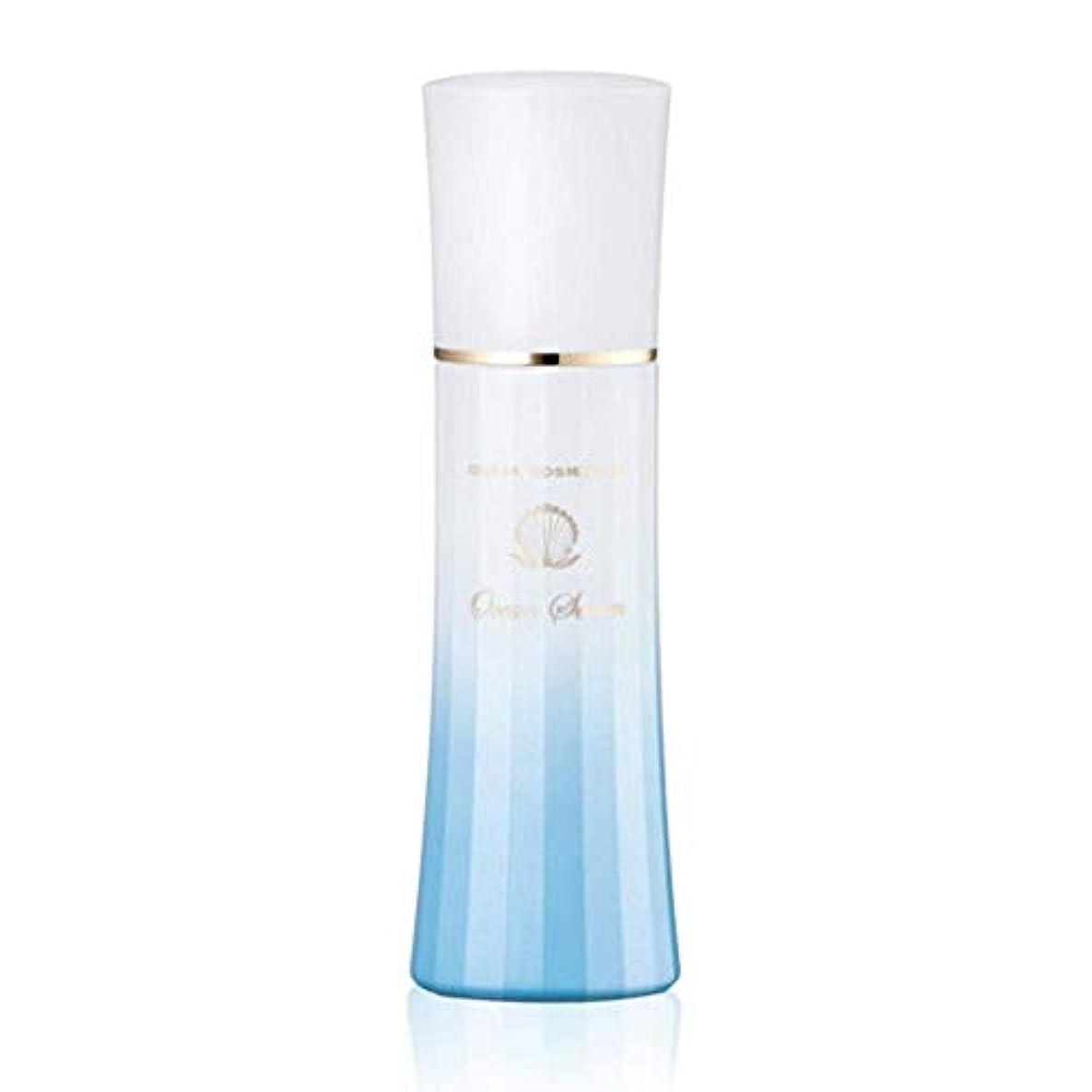 気難しい耐える豊富オーシャンセラム(保湿美容液)120mL