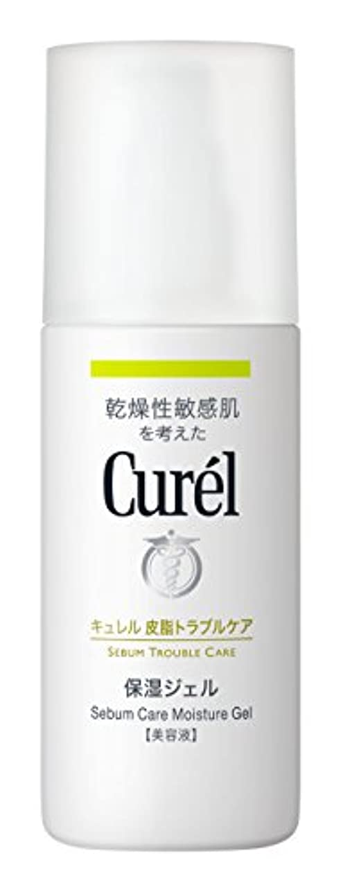 不器用夏対応するキュレル 皮脂トラブルケア保湿ジェル 120ml