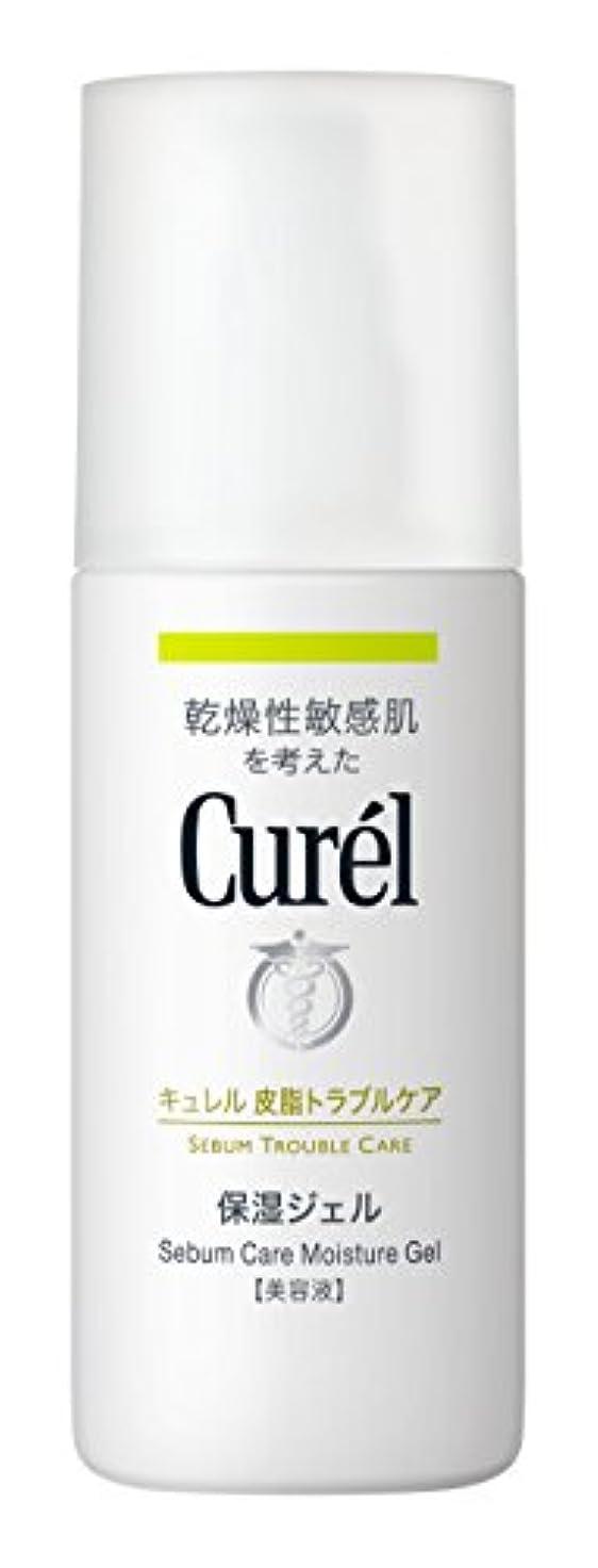 親しなやかな実験キュレル 皮脂トラブルケア保湿ジェル 120ml