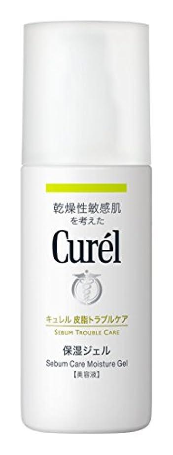 アナニバー思い出させる提案するキュレル 皮脂トラブルケア保湿ジェル 120ml