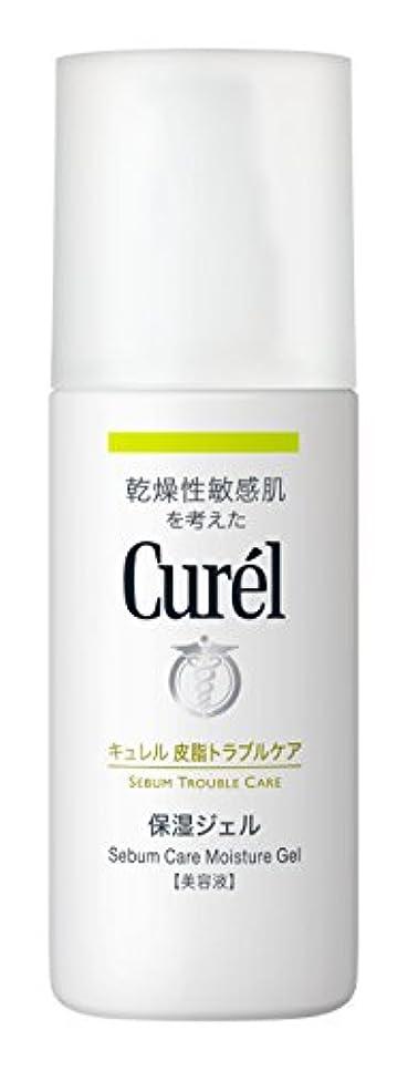 隠す部分的に適性キュレル 皮脂トラブルケア保湿ジェル 120ml