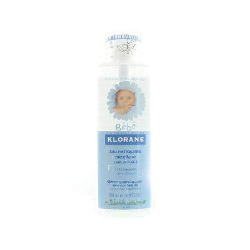 木製補正ストレンジャーKlorane Baby Cleansing Micellar Water No-rinse Formula 500ml [並行輸入品]