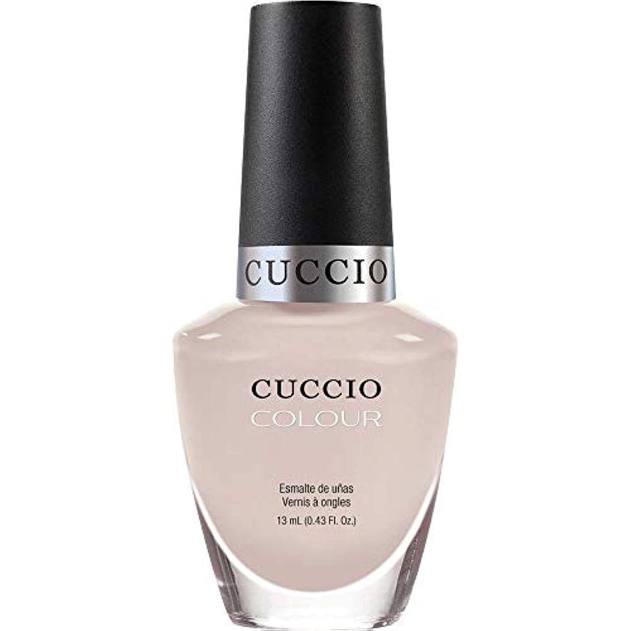 見ました提案複数Cuccio Colour Gloss Lacquer - Pier Pressure - 0.43oz / 13ml