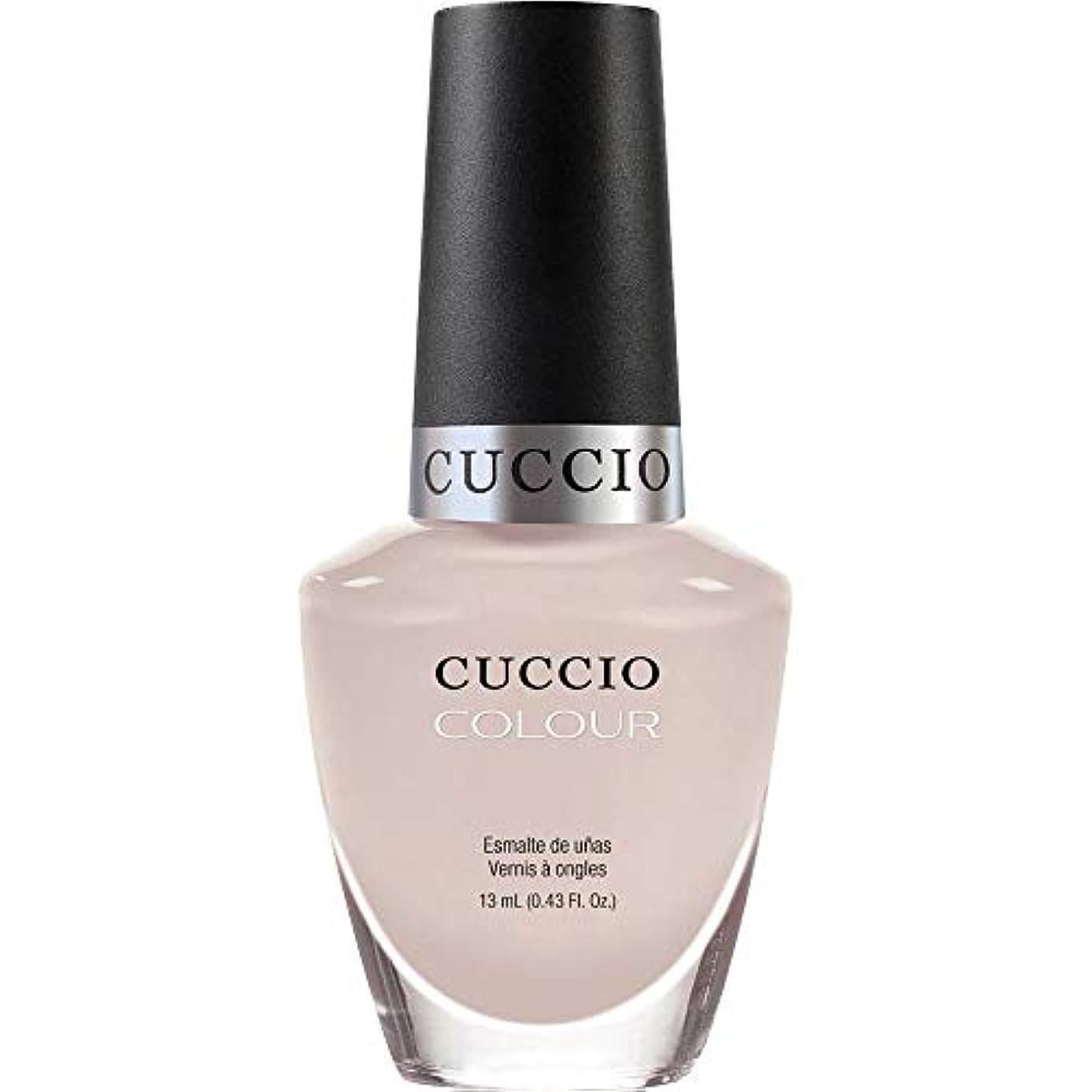 確立ロイヤリティ杖Cuccio Colour Gloss Lacquer - Pier Pressure - 0.43oz / 13ml