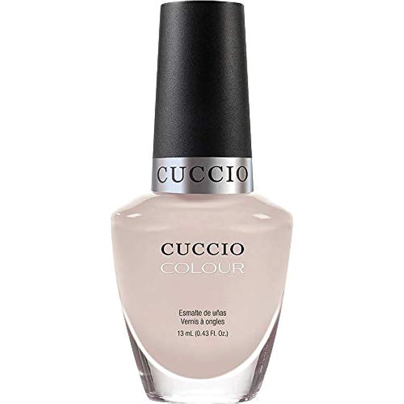 繁栄青写真たまにCuccio Colour Gloss Lacquer - Pier Pressure - 0.43oz / 13ml