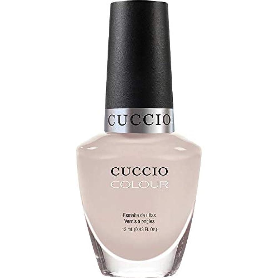 印をつけるなんとなく可動Cuccio Colour Gloss Lacquer - Pier Pressure - 0.43oz / 13ml