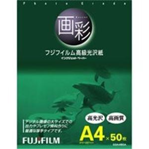 ( お徳用 30セット ) 富士フィルム FUJI 高級光沢紙 画彩 G3A450A A4 50枚...