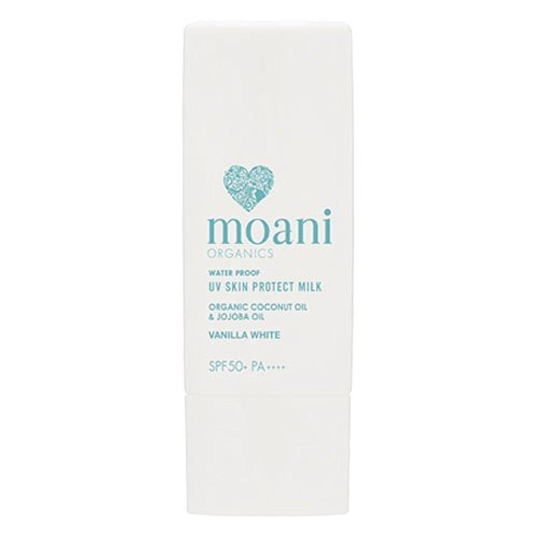 高速道路リフレッシュ地域のmoani organics UV SKIN PROTECT MILK vanilla white(顔用日焼け止め)