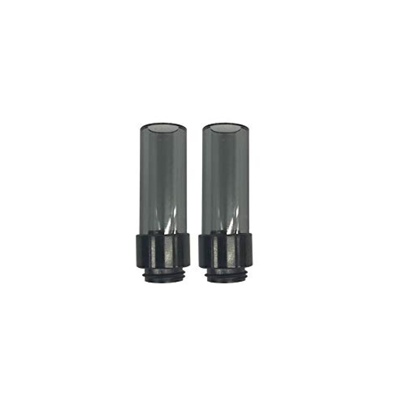 減衰ホーン自我電子タバコ ドリップチップ 交換用 予備 アクセサリー 耐熱 軽量 交換用 予備 割れ対策 FLOWERMATE V5 NANO (フラワーメイト ブイファイブ ナノ) 交換用 ガラス マウスピース 2個セット