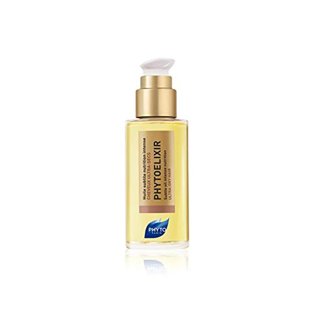 開発する裁定インクPhyto Phytoelixir Subtle Oil Intense Nutrition 75ml by PHYTO