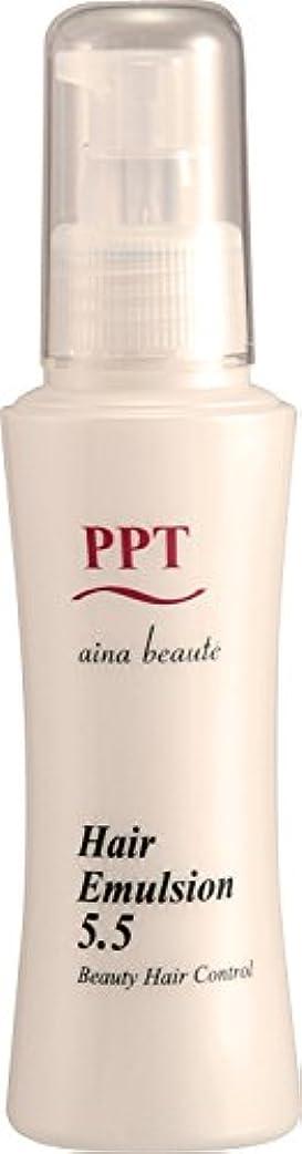 愛人かもしれない足音洗い流さない美容乳液 PPTヘアエマルジョン5.5