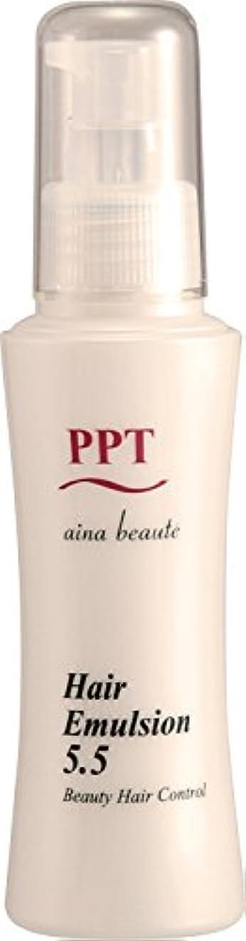 謙虚な歪めるきれいに洗い流さない美容乳液 PPTヘアエマルジョン5.5