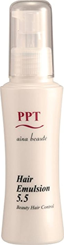 トレーニングパラナ川摂氏度洗い流さない美容乳液 PPTヘアエマルジョン5.5