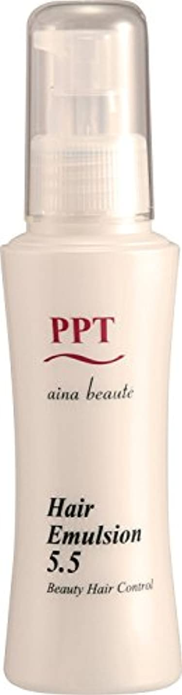 釈義アラブ人ベンチ洗い流さない美容乳液 PPTヘアエマルジョン5.5