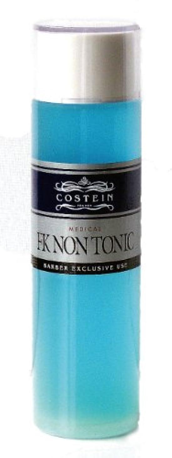 クランシー原始的な上に築きますコスティン 薬用フケノントニック 150ml (医薬部外品)
