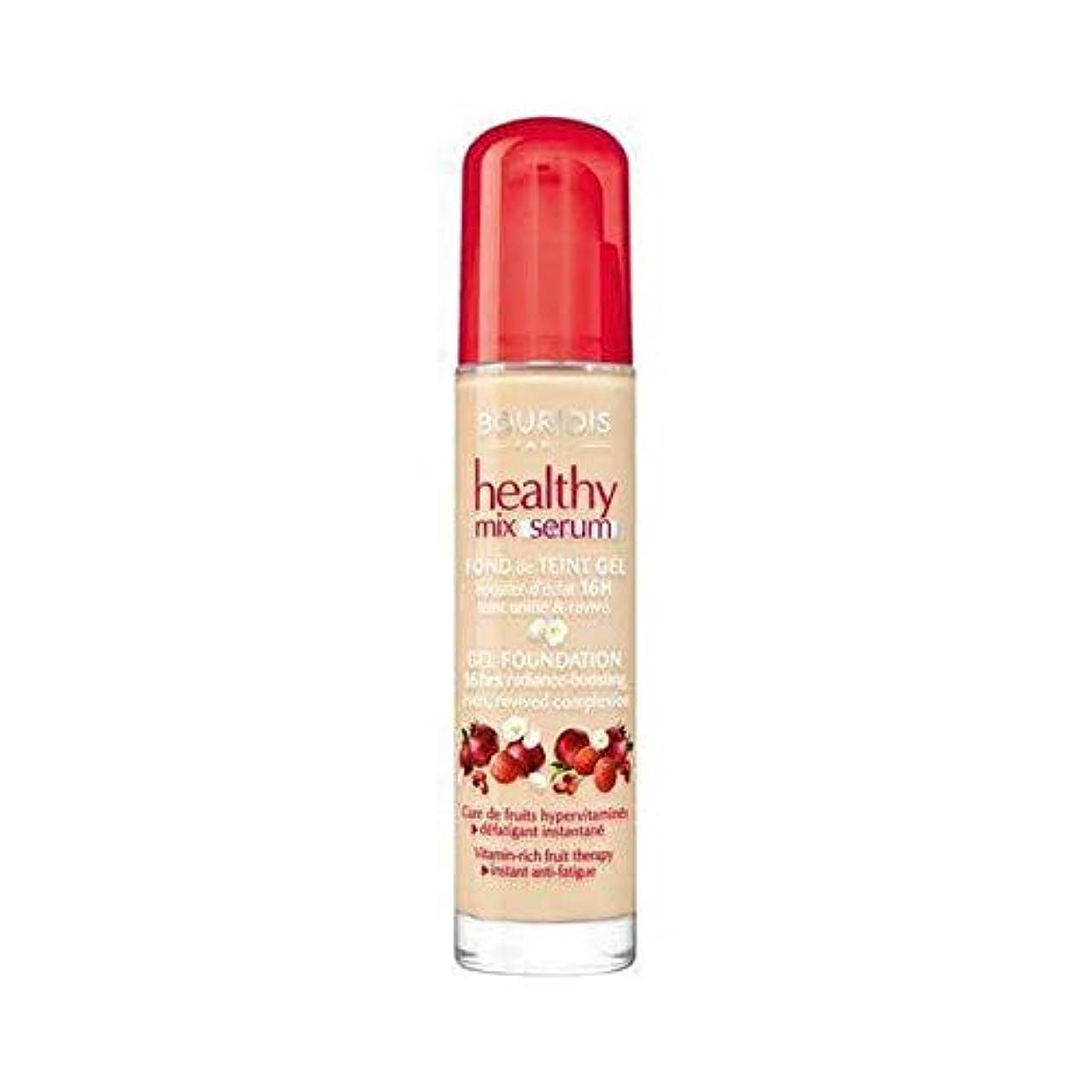 ショートカット征服者フェロー諸島[Bourjois ] ブルジョワヘルシーミックス血清基盤ヴァニラ52 - Bourjois Healthy Mix Serum Foundation Vanille 52 [並行輸入品]