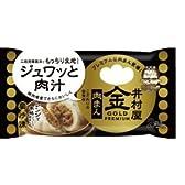 井村屋 2個入り ゴールド肉まん 20袋×3ケース