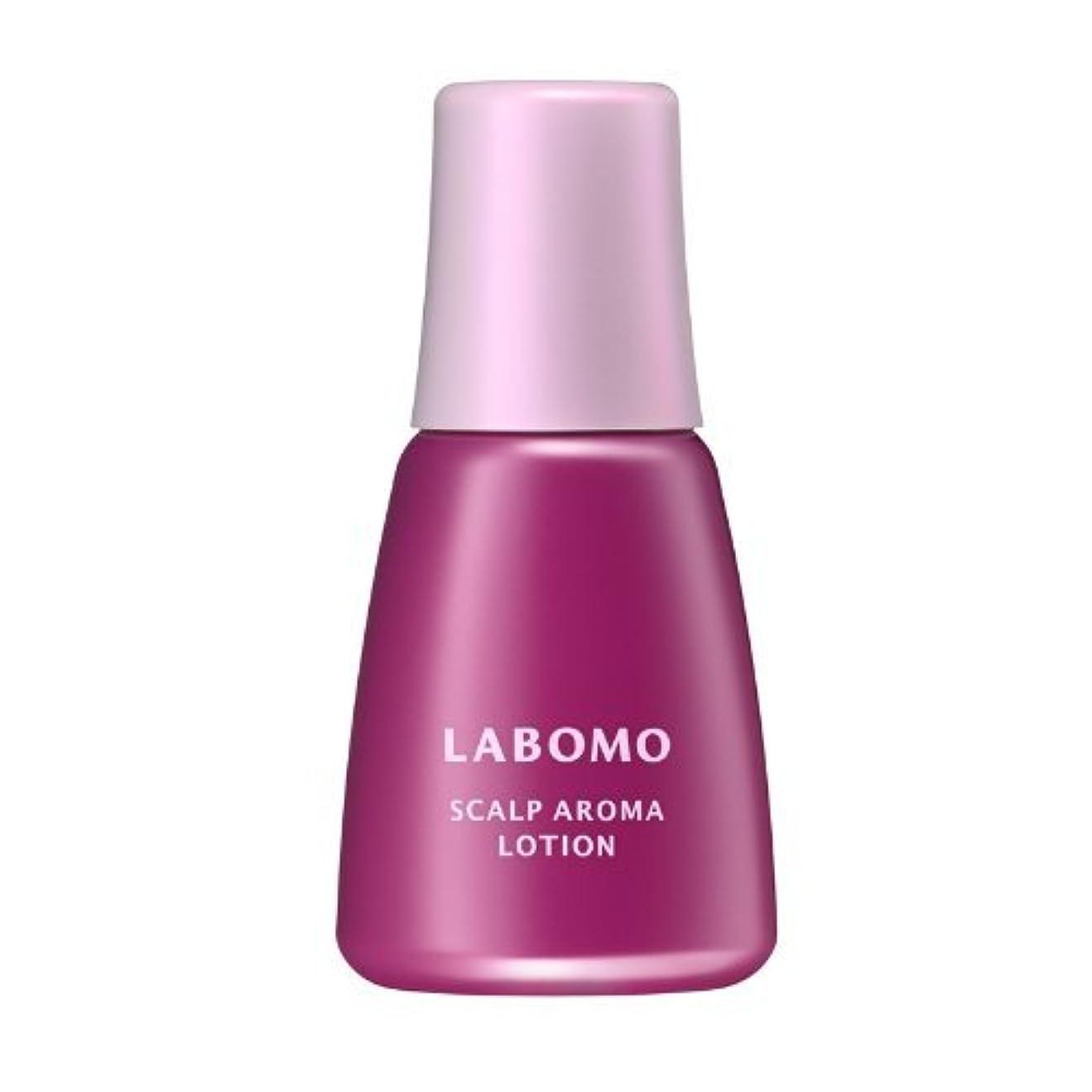 め言葉個性苛性LABOMO(ラボモ) スカルプアロマローション RED 100ml