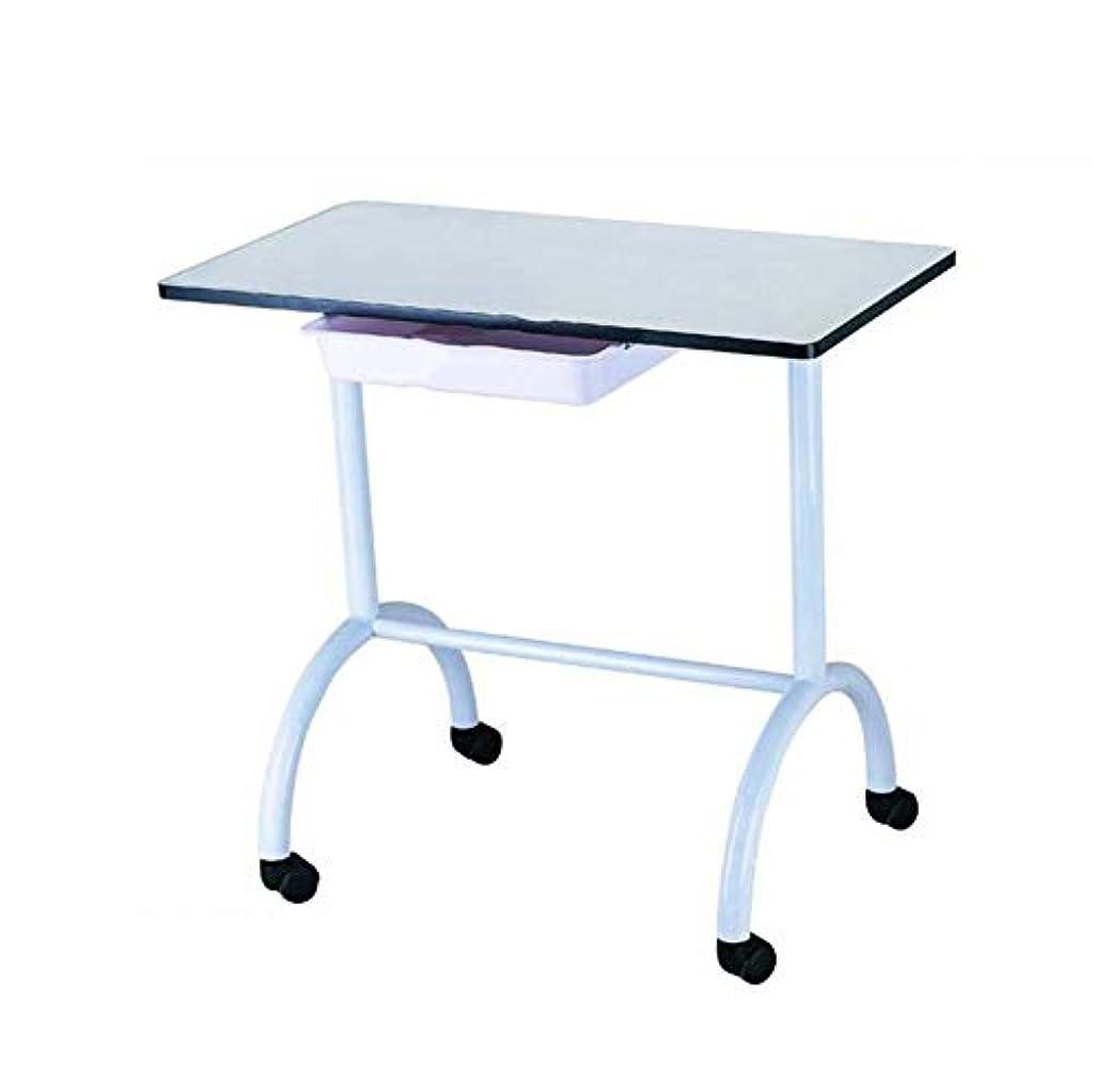 考古学事故根絶するネイルテーブルポータブルマニキュアテーブルベントネイルデスクワークステーションサロンスパネイルアートビューティーサロン機器ホワイト