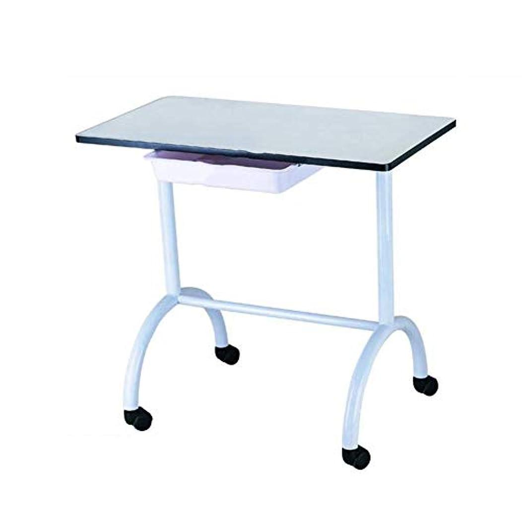 パイル救援アクティビティネイルテーブルポータブルマニキュアテーブルベントネイルデスクワークステーションサロンスパネイルアートビューティーサロン機器ホワイト