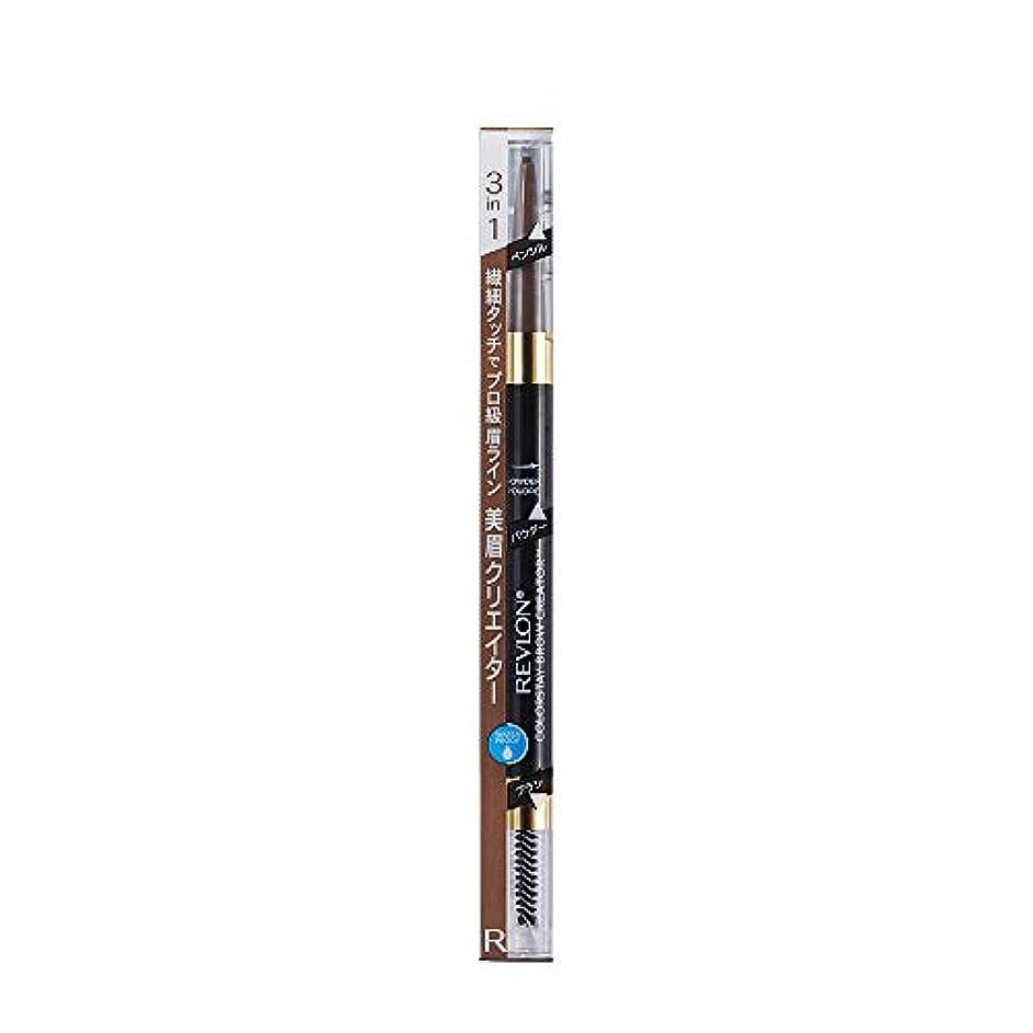 レブロン カラーステイ ブロウ クリエイター 605 ソフト ブラウン(カラーイメージ:明るいブラウン)