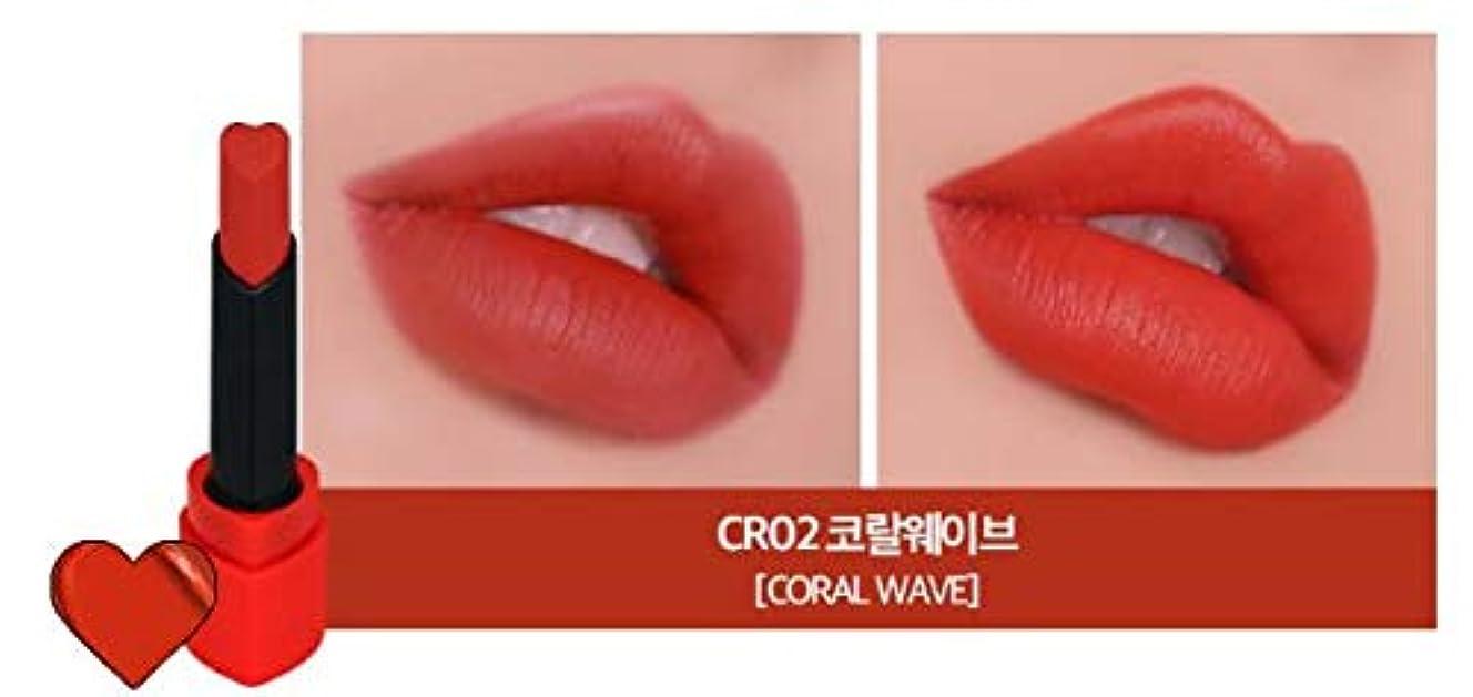 によって苦まもなく[Holika Holika] Heart Crush Lipstick ♥Velvet 1.8g /ハートクラッシュリップスティック♥ベルベット1.8g (# 6.CR02 Coral Wave) [並行輸入品]