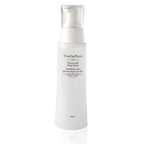 化粧水 (ナノ化粧水)ナノ化 スクワラン 乾燥 毛穴 敏感肌 高保湿 高浸透 高品質 メンズ OK