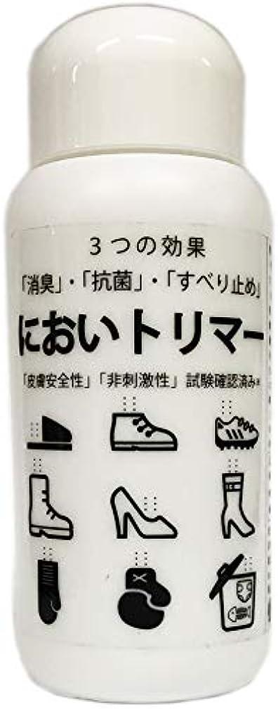 クローゼット一貫性のない欠点強力 消臭パウダー 大容量200g「においトリマー」靴のにおいを消臭除菌、パッチテスト済み(非刺激性)