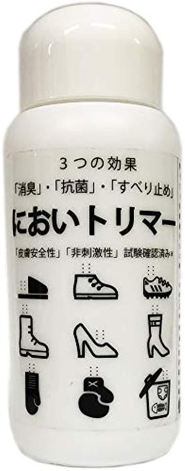 タンザニア里親優雅な強力 消臭パウダー 大容量200g「においトリマー」靴のにおいを消臭除菌、パッチテスト済み(非刺激性)