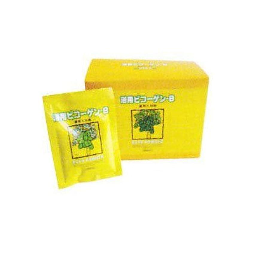 純粋な以降徹底酸素入浴剤 リアル 浴用 ビコーゲン B 分包タイプ a221074
