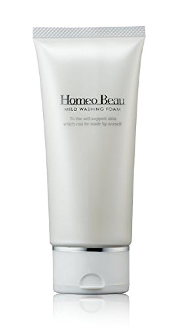 ホメオバウ(Homeo Beau) マイルドウォッシングフォーム 100g