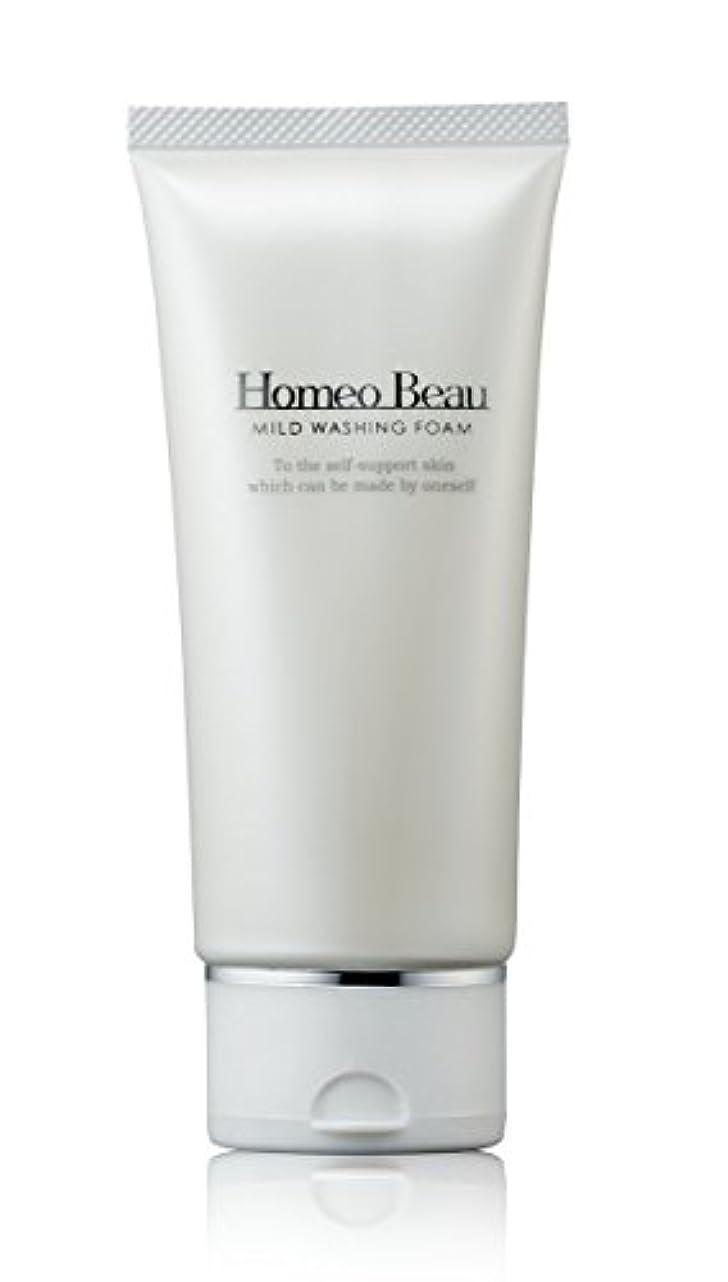 消す菊聴覚障害者ホメオバウ(Homeo Beau) マイルドウォッシングフォーム 100g